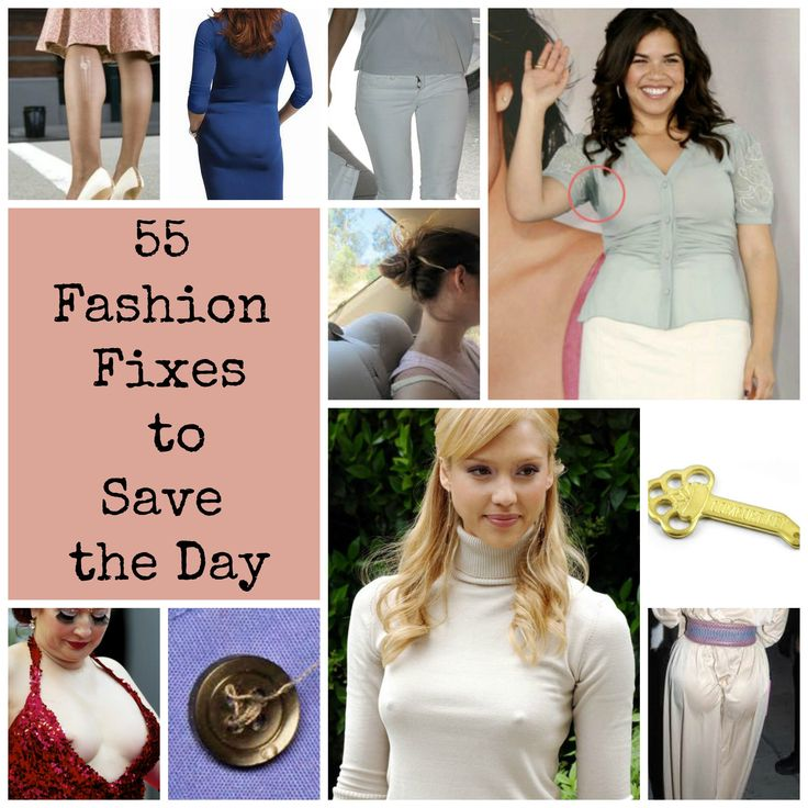 50 FASHION FLUBS & STYLE SAVES: How to avoid panty lines, Wardrobe Malfunctions and More
